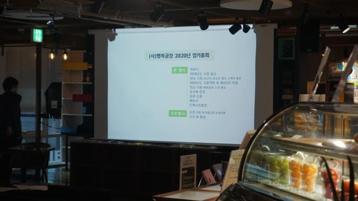 [꾸미기]DSC04080.JPG