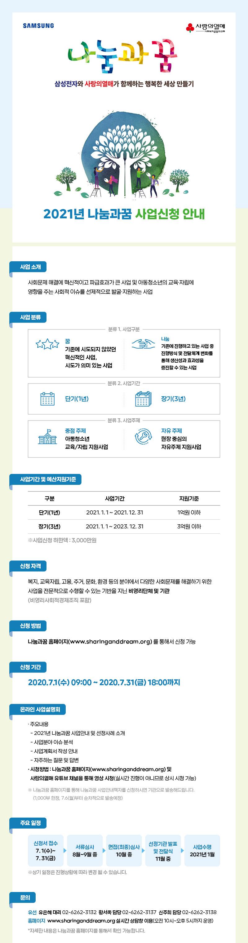 news_1_20200629.jpg