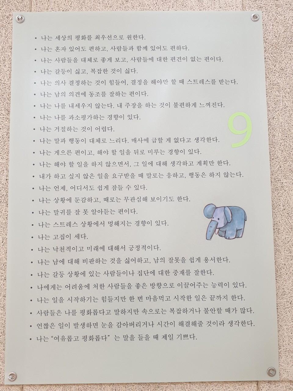 [꾸미기]홍천연기캠프_내이야기#통일-전체 사진-33386761730.jpg