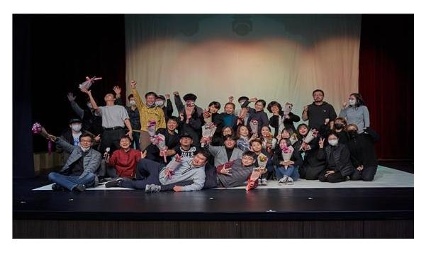 [참가후기] 장애-비장애 공감연극학교 2차 캠프 (11.09~11.12)