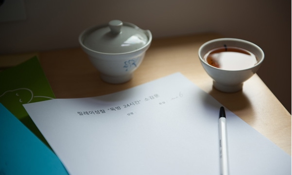 """[감옥에서 온 편지 8] """"인간이 행복을 느끼지 못하는 이유는 자기 방에 혼자 조용히 머무는 법을 모르기 때문이다"""""""