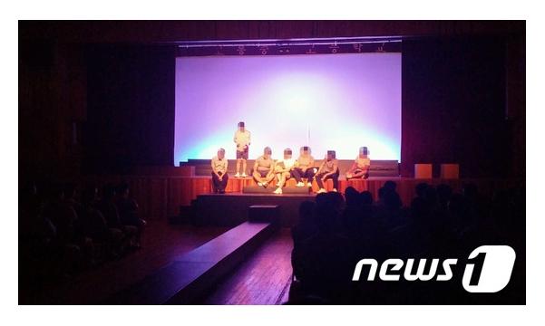 [뉴스1코리아] 법무부 서울소년원, 치유연극프로그램 '서머 매직' 발표
