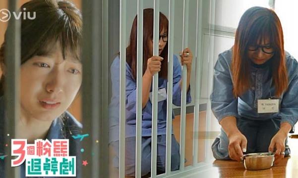 [홍콩 Apple Daily] 내 안의 감옥(Prison inside me)