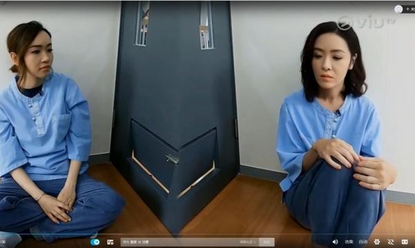 [홍콩 ViuTV] Goodwill Miss Hong Kong