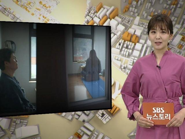"""[SBS 뉴스토리] 수감번호 달고 24시간 '독방 체험'…""""치유의 경험"""""""