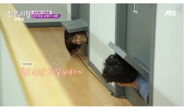 [JTBC 님과 함께 시즌2 - 최고의 사랑] 송은이♥김영철 : 슬기로운 감방(?) 생활