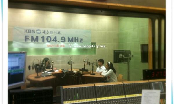 우리는 한국인입니다 - KBS 3라디오 방송출연