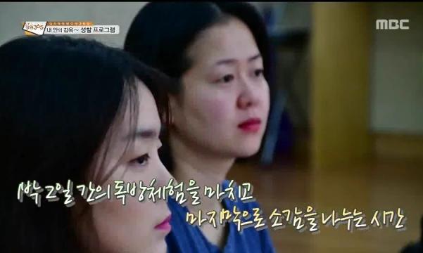 [강원MBC] '나와 세상을 바꾸는 독방 24시간'