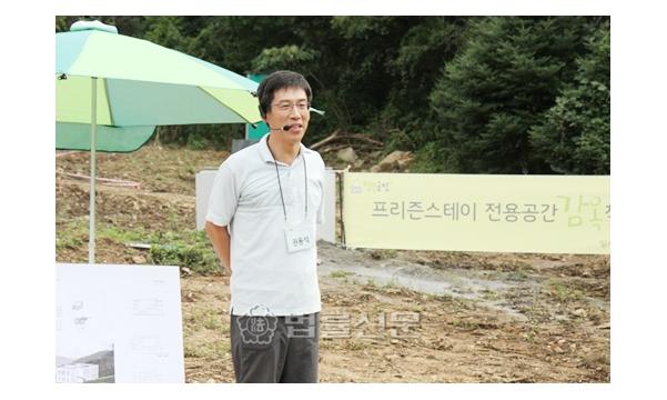 """[법률신문] """"감옥으로부터의 사색""""... 힐링캠프 생긴다"""