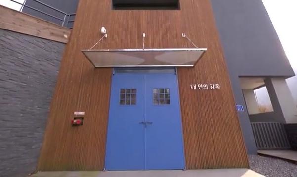 [싱가포르 TV] 내 안의 감옥