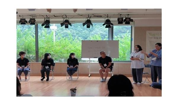 [스케치] 장애-비장애 공감연극학교 1차 캠프(08.11~08.14)