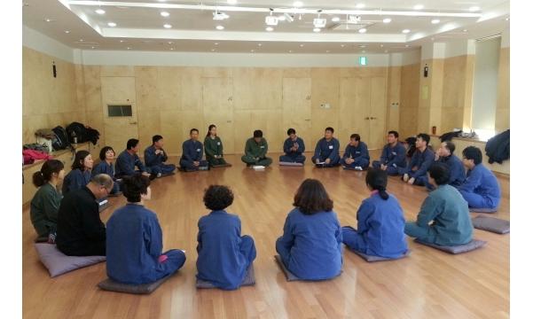 [신아일보]  연극·명상 통해 재충전 기회 마련