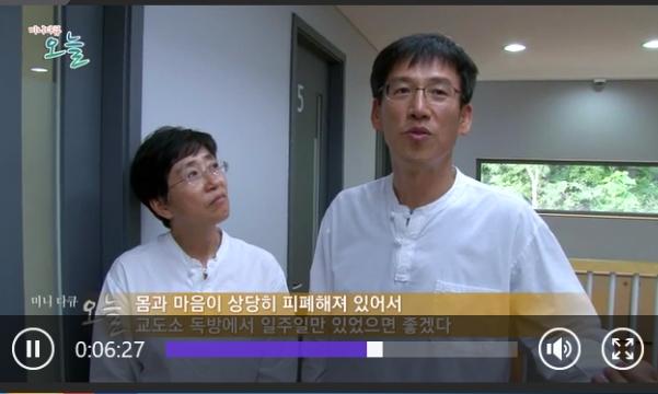 [연합뉴스TV] 미니다큐 오늘 - 新 휴가 트렌드…셀프 감금 vs 서핑 파티