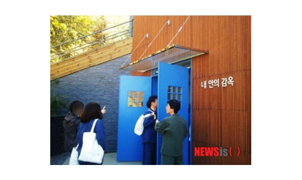 [ODDITYCENTRAL] In South Korea People Check into Prison to Reduce Stress
