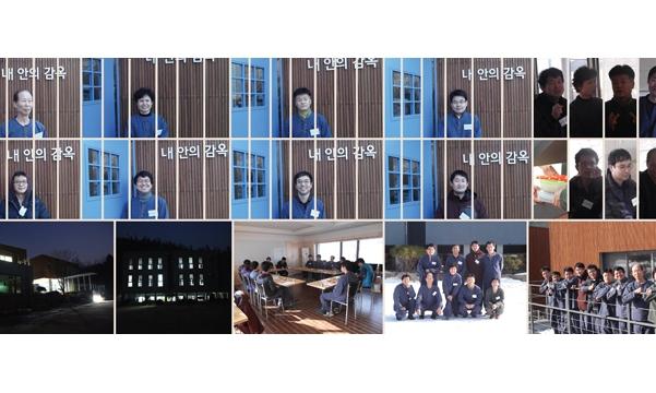 [참가후기] 성찰 프로그램 '내 안의 감옥' 3차