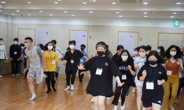 [참가소감] 독서문화캠프_나의 인생 드라마_해밀학교 (2021.7.5)