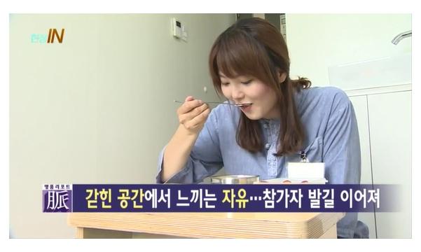 [연합뉴스TV] 독방 체험부터 만화방 피서까지…'스테이케이션' 인기