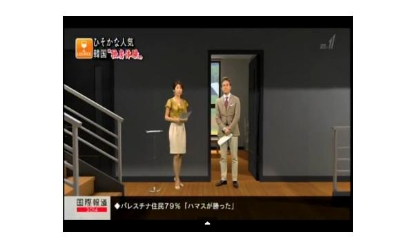 [NHK_Overseas Network] '내 안의 감옥' 방송